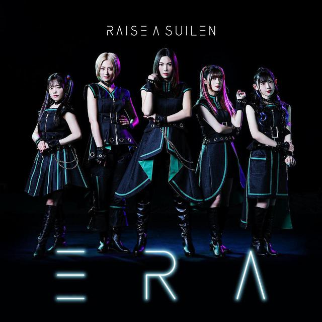 画像: ERA / RAISE A SUILEN