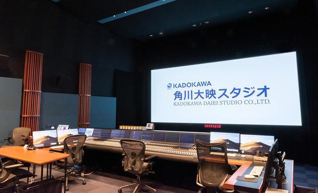 画像1: 90年近い歴史を持つ「角川大映スタジオ」は、更なる進化を遂げていた。<第3回> 角川大映が考えるポストプロダクション像とは
