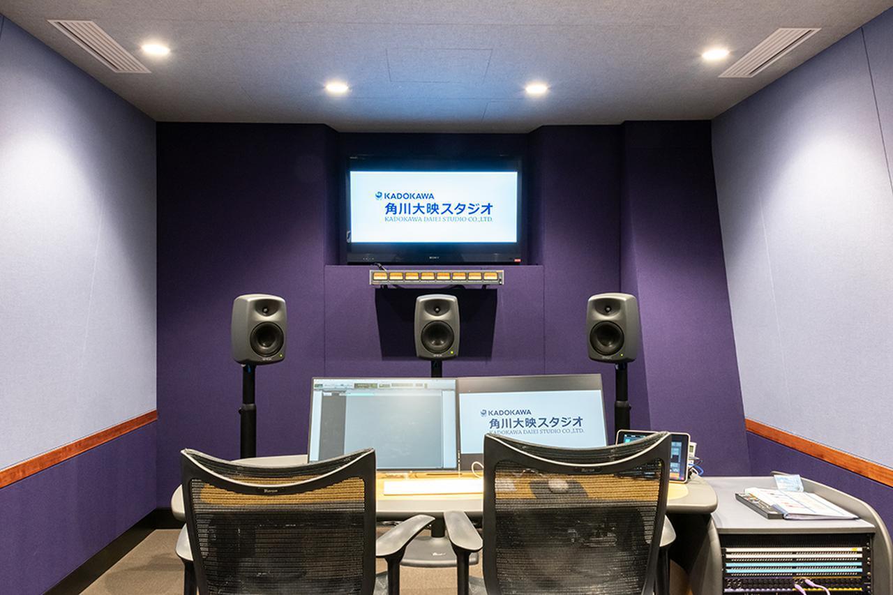 画像: 7.1ch対応のサウンド編集室も3部屋あり。ここでは映画やドラマの細かい音をどのように再現するかなどの作業が行われている