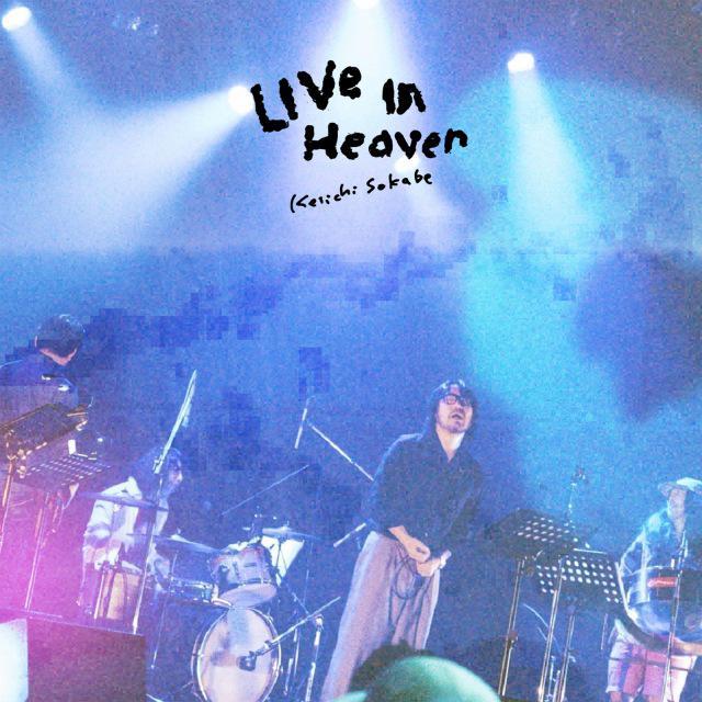 画像: LIVE IN HEAVEN / 曽我部恵一 on OTOTOY Music Store