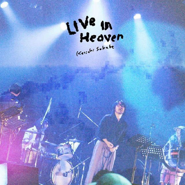 画像: LIVE IN HEAVEN / 曽我部恵一