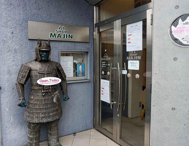 画像: 編集部注:角川大映スタジオでは一般見学は受け付けていません。ゲート横のアンテナショップ「Shop MAJIN」ではグッズ購入が可能です。
