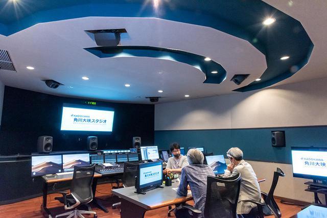 画像2: 90年近い歴史を持つ「角川大映スタジオ」は、更なる進化を遂げていた。<第3回> 角川大映が考えるポストプロダクション像とは