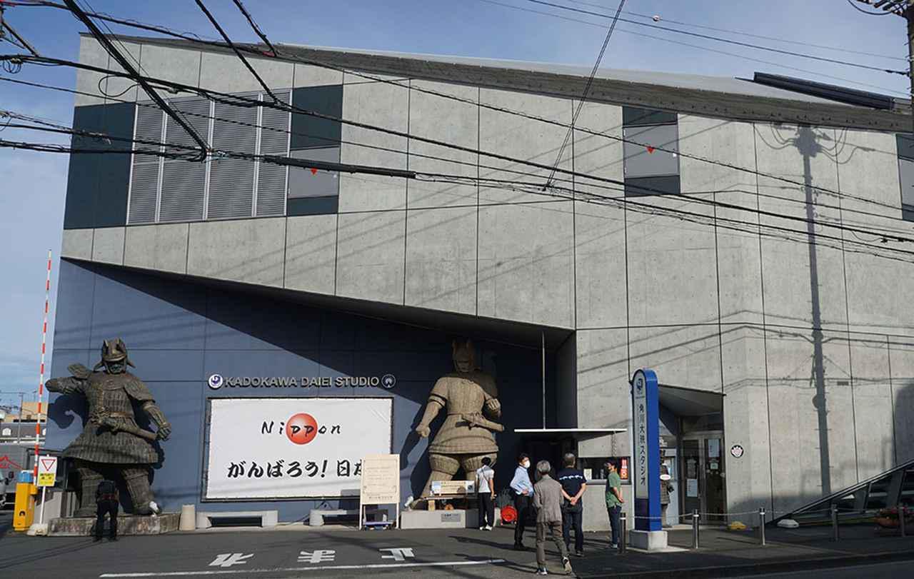 画像: 角川大映スタジオエントランスにそびえるG棟。ここにステージGとポストプロダクション機能が収められている
