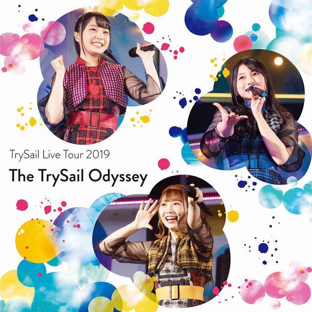 """画像: TrySail Live Tour 2019""""The TrySail Odyssey"""" / TrySail"""
