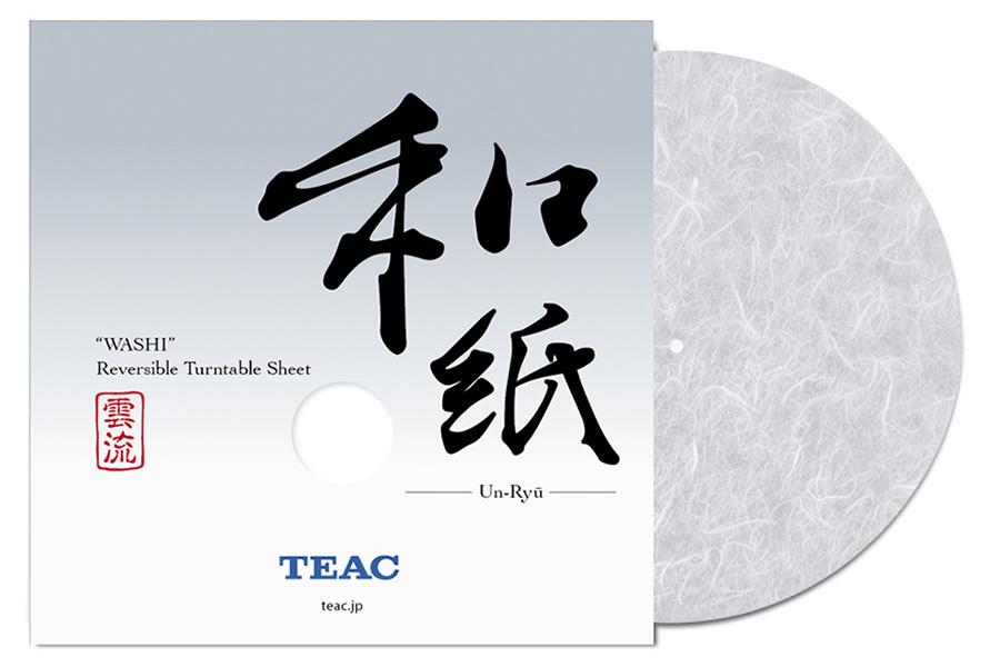 画像: ティアックが「おうちde音楽 応援企画 『芸術の秋!レコードを楽しもうキャンペーン』」を本日からスタート。和紙を使った特製ターンテーブルシートをもれなくプレゼント