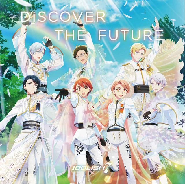 画像: DiSCOVER THE FUTURE / IDOLiSH7