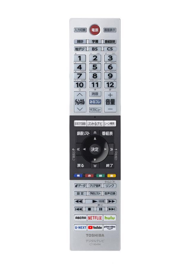 画像2: 東芝映像ソリューション、ネット動画を手軽に、素早く、そして高画質に楽しめる液晶レグザ「V34」シリーズを9月18日に発売