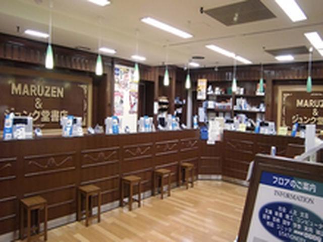 画像: honto店舗情報 - MARUZEN&ジュンク堂書店 渋谷店:ジュンク堂 - 店舗詳細