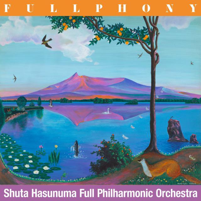 画像: フルフォニー|FULLPHONY / 蓮沼執太フルフィル on OTOTOY Music Store
