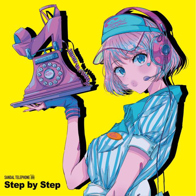 画像: Step by Step(24bit/48kHz) / サンダルテレフォン on OTOTOY Music Store