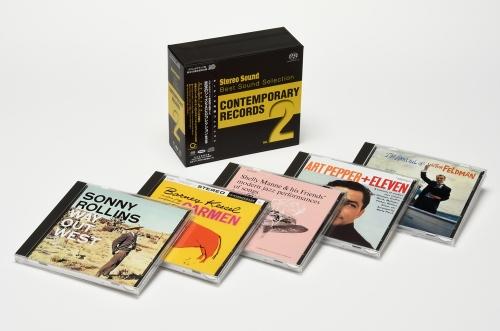画像: Contemporary Records Vol.2 (SACD BOX) SSCR-006~010