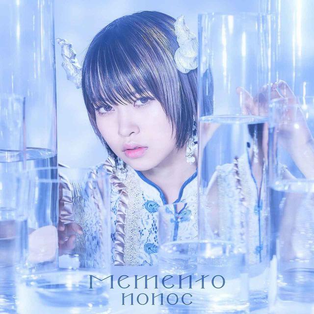 画像: TVアニメ「Re:ゼロから始める異世界生活」第2期エンディングテーマ「Memento」 / nonoc