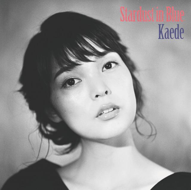 画像: 秋の惑星、ハートはナイトブルー。 / Kaede on OTOTOY Music Store