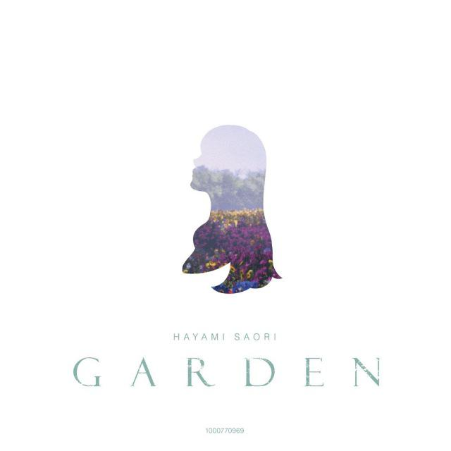 画像: GARDEN / 早見沙織 on OTOTOY Music Store