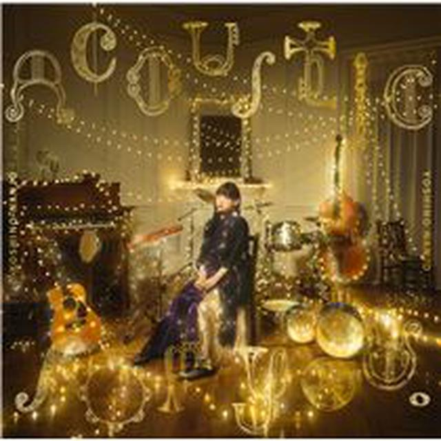 画像: Acoustic for you. - ハイレゾ音源配信サイト【e-onkyo music】