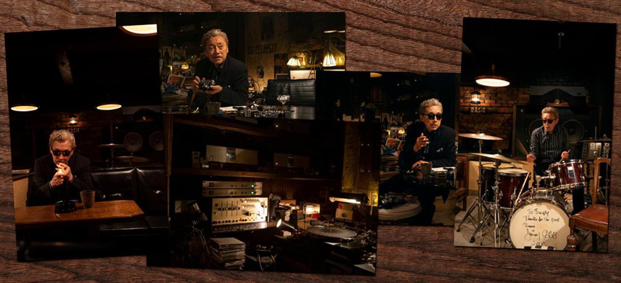 画像: 映画『ジャズ喫茶ベイシー Swiftyの譚詩 (Ballad)』公開記念キャンペーン ステレオサウンドストア