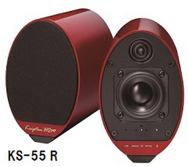 画像: 半期決算セール KS-55 HRP