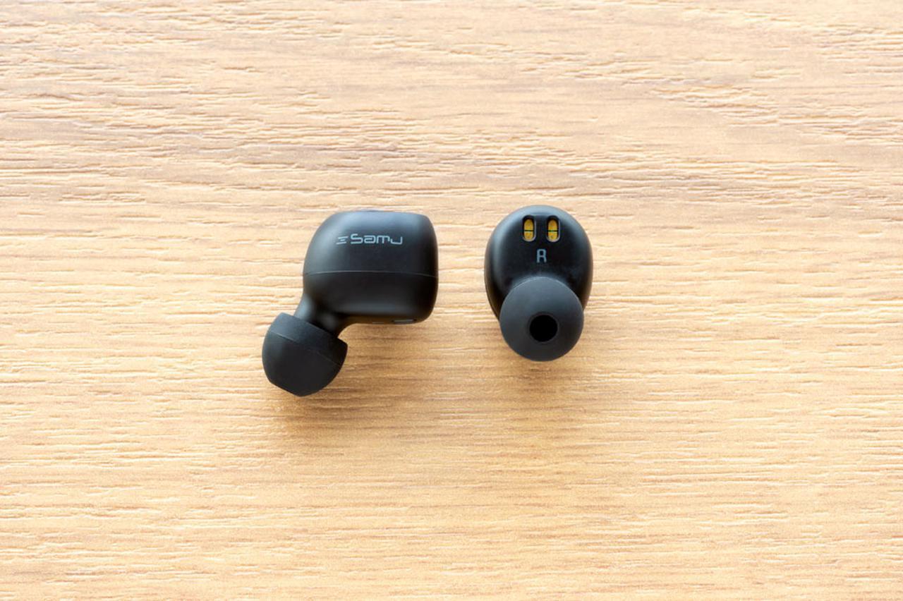 画像: Samu-SE04S(写真)は、Samu-SE04との外観上の差はないが、振動板には2層構造のカーボンタイプを搭載するなど、より音質にこだわった製品となる