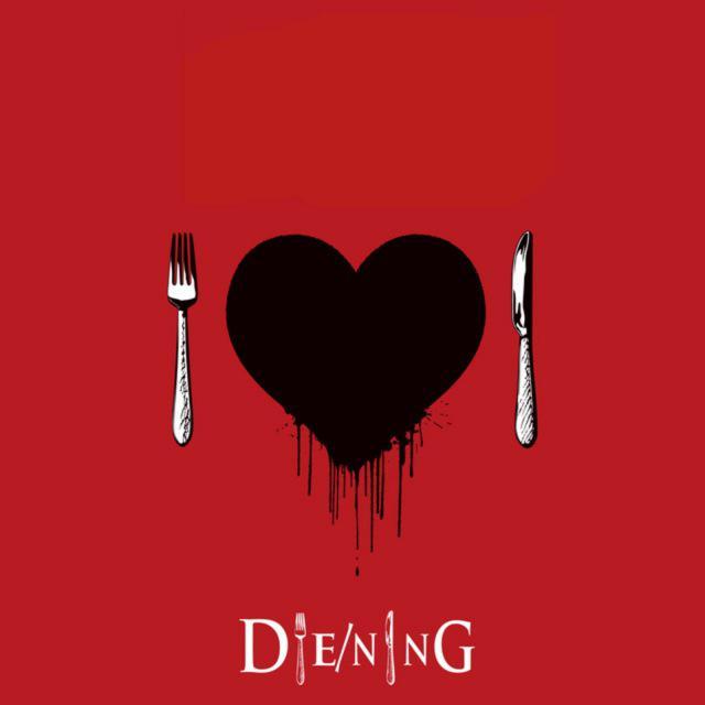画像: 「食材」 / DIE/NING on OTOTOY Music Store