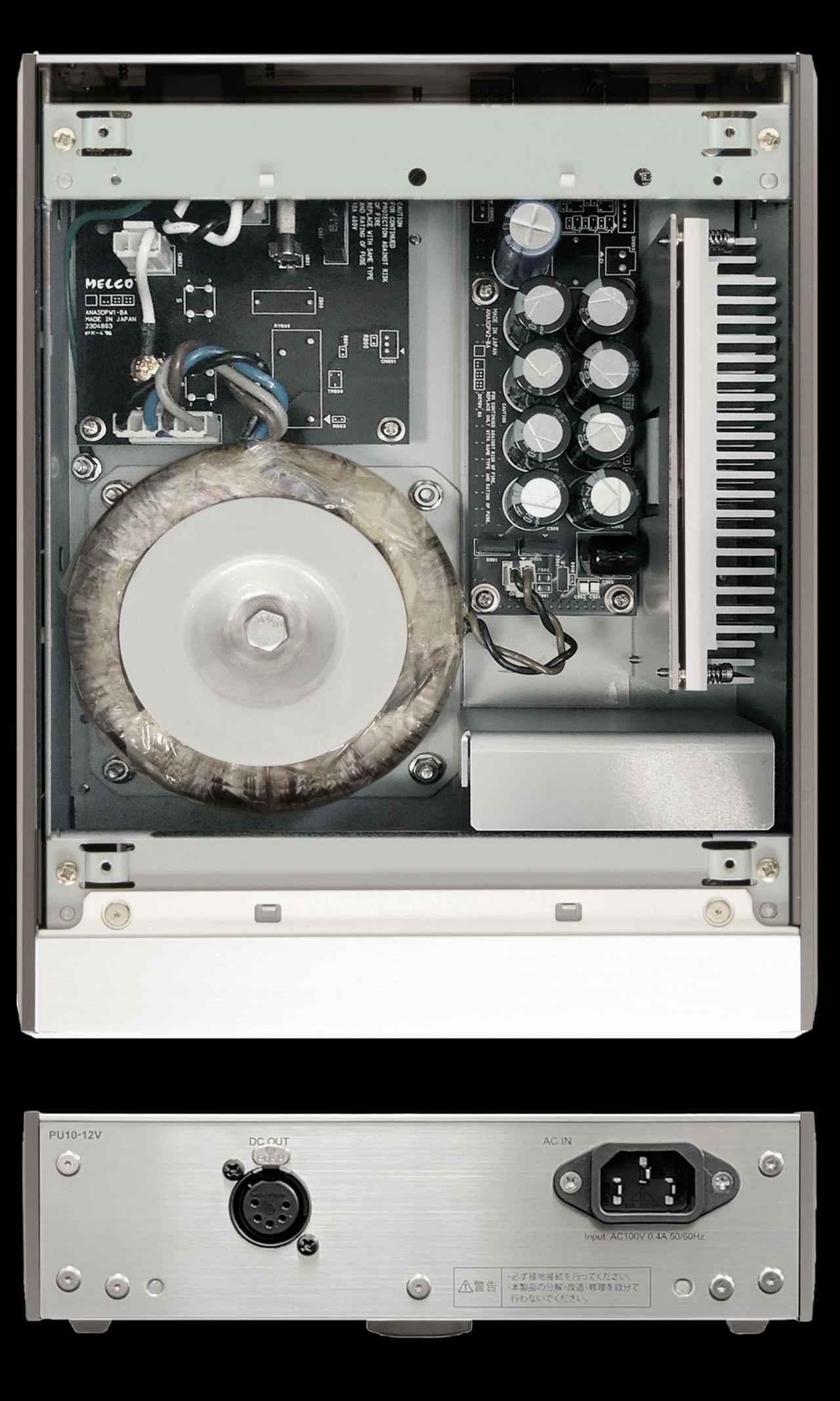 画像: 「D10P」にセットされるセパレート電源ユニットの内部とリア