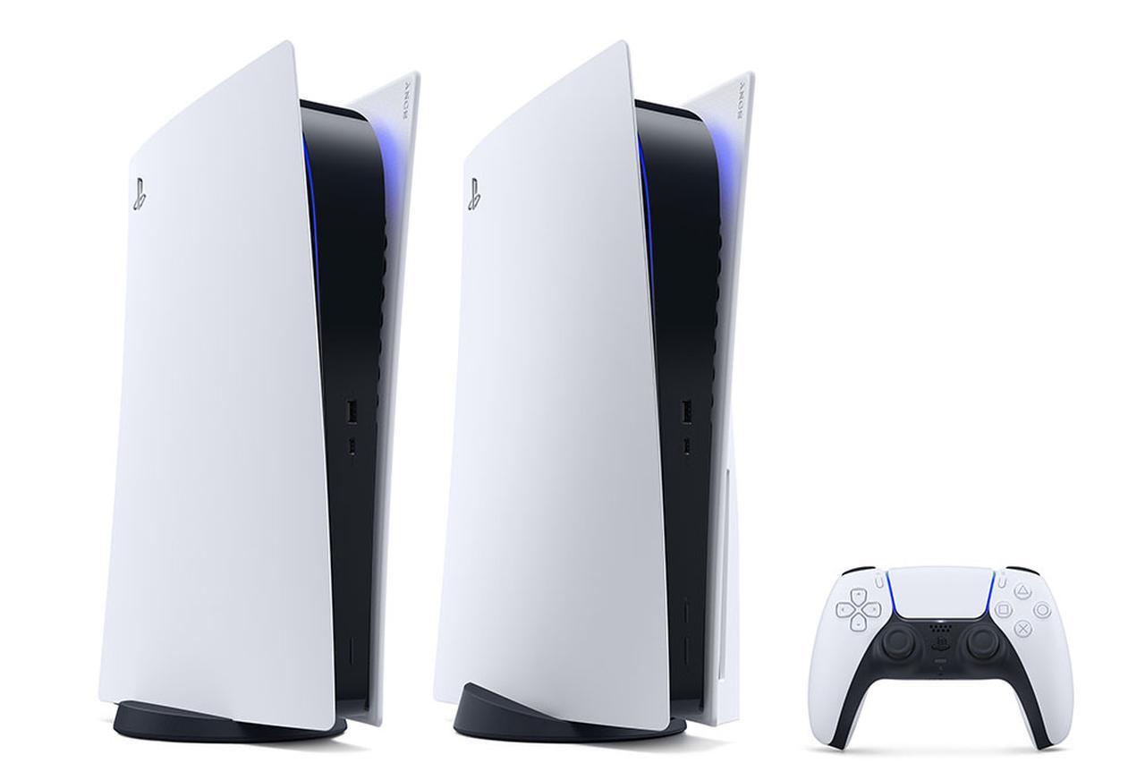 画像1: 「プレイステーション5」が 11月12日に発売決定! PS5デジタル・エディションは¥39,980、UHDブルーレイドライブ搭載のPS5は¥49,980で登場する