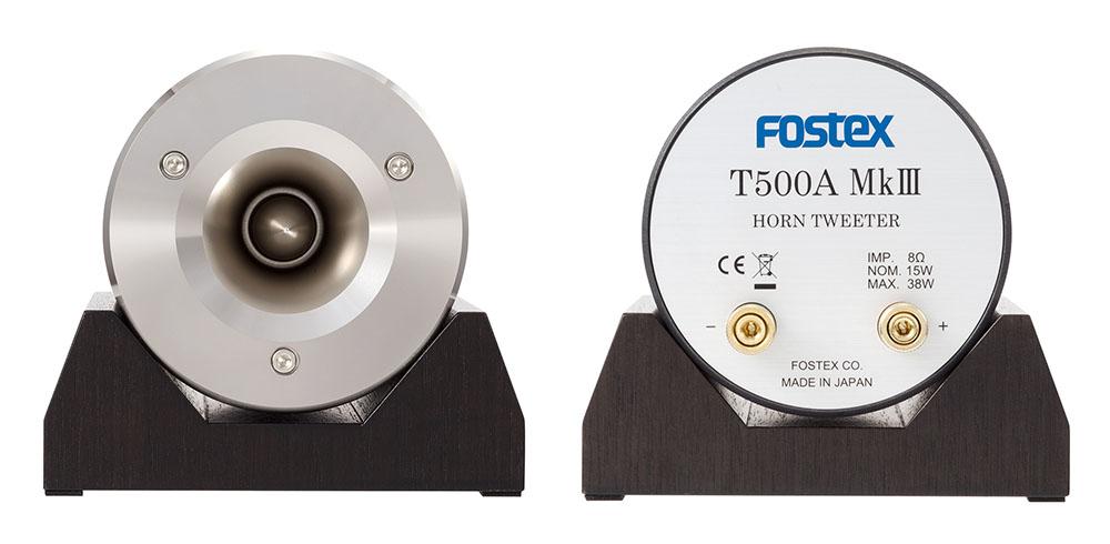 画像1: フォステクス、数量限定生産のホーンスーパートゥイーター「T500A MkⅢ」の通常販売をスタート。専用ネットワークボックス「NW500」も同時発売