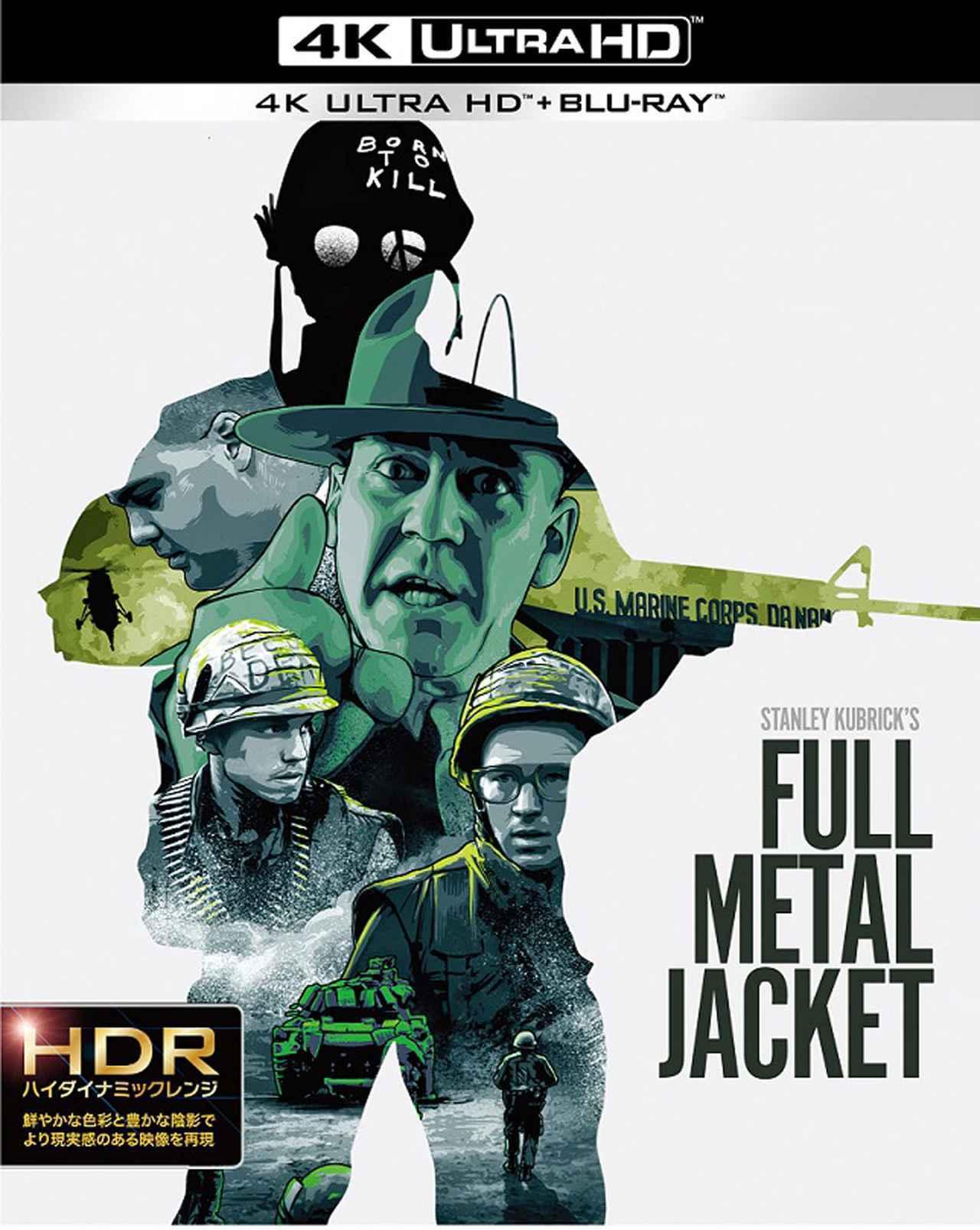 画像1: 巨匠スタンリー・キューブリックが描く、戦争映画の傑作『フルメタル・ジャケット』が、4K ULTRA HDで遂に登場!