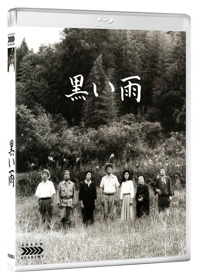 画像2: レストア今村昌平BOX『楢山節考』『女衒』『黒い雨』【海外盤Blu-ray発売情報】