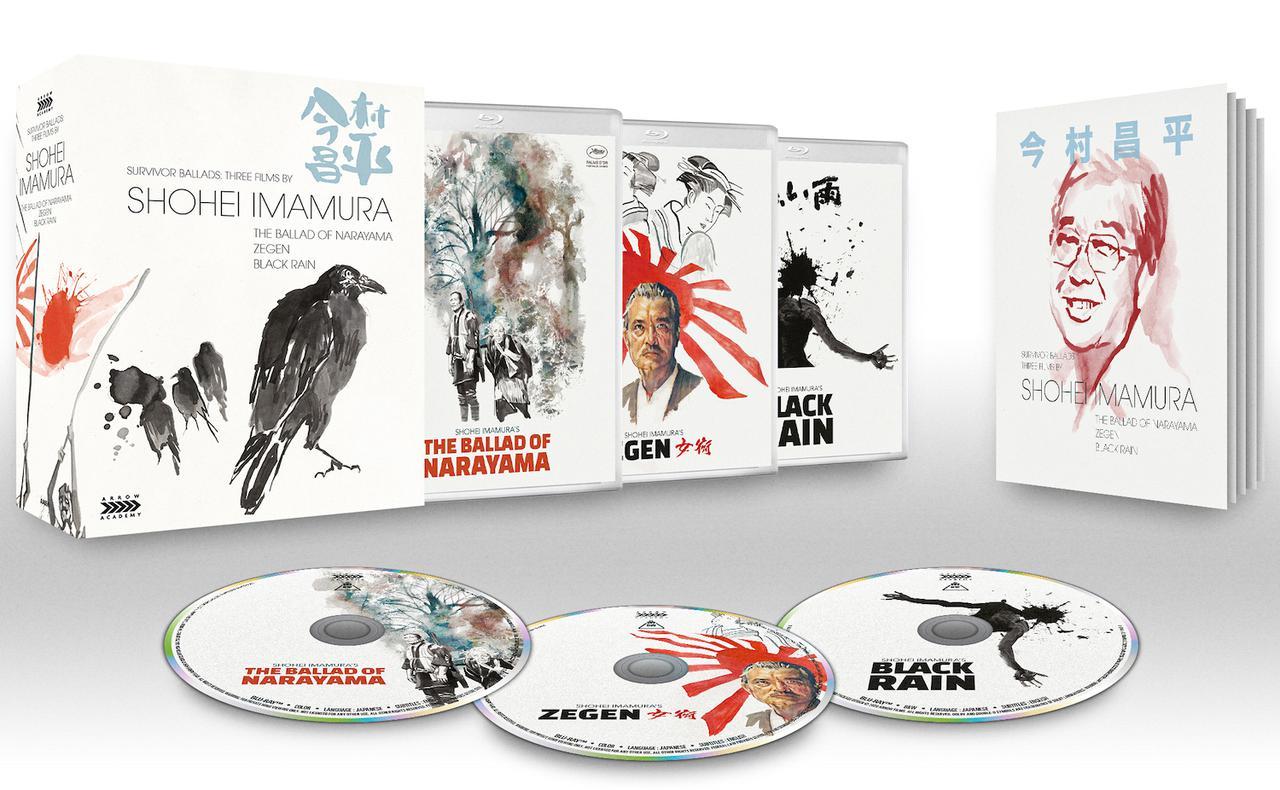 画像: SURVIVOR BALLADS: THREE FILMS BY SHOHEI IMAMURA - BLU-RAY/RESTORED HIGH DEFINITION PRESENTATIONS