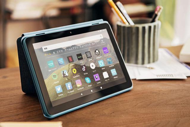 画像: Amazonが、新世代「Fire HD 8 タブレット」を発売。8インチのHDパネルを搭載し、快適操作を実現した「Fire HD 8」「Fire HD 8 PLUS」「Fire HD 8 キッズモデル」が登場 - Stereo Sound ONLINE