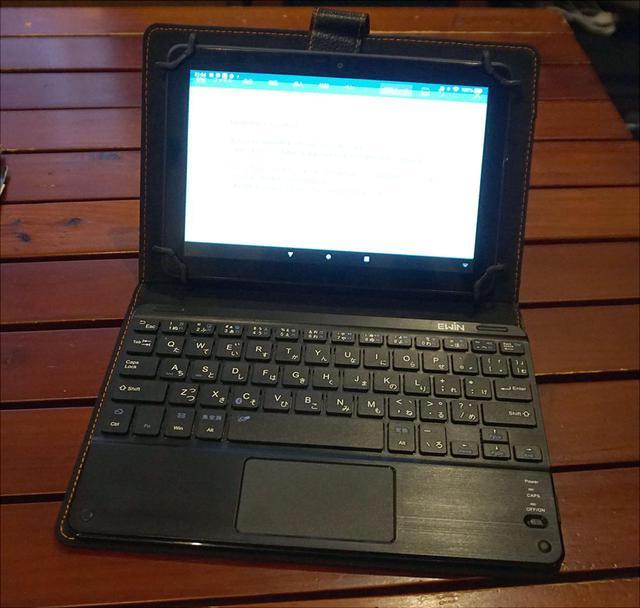 画像: EwinのBluetoothキーボードをFire HD 8 PLUSと組み合わせて持ち出してみた