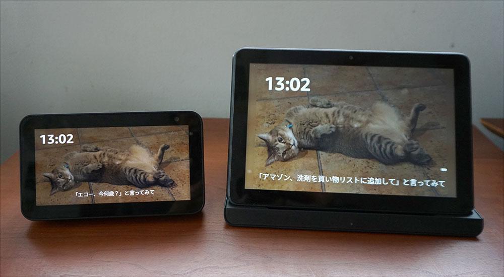 画像: 左は5インチ画面の「Echo Show 5」で、右が「Fire HD 8 PLUS」。画面の視認性はかなり高い