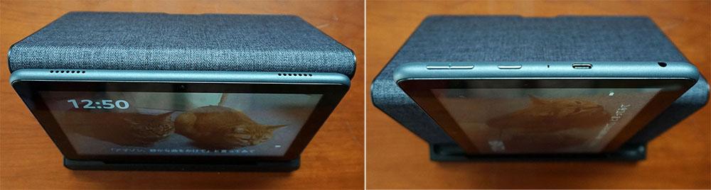 画像: FIre HD 8 PLUSのスピーカー搭載部分(左)。その右側面には電源やボリュウムスイッチ、3.5mmヘッドホンコネクターが搭載されている(右)