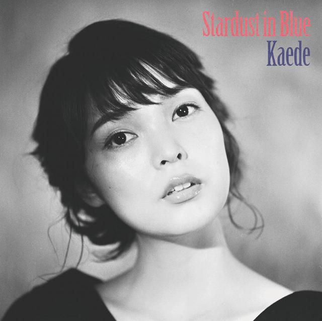 画像: 秋の惑星、ハートはナイトブルー。 / Kaede