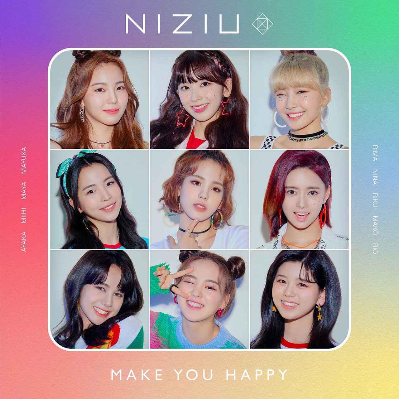 画像: Make you happy / NiziU