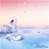 画像: ABRACADABRA - ハイレゾ音源配信サイト【e-onkyo music】