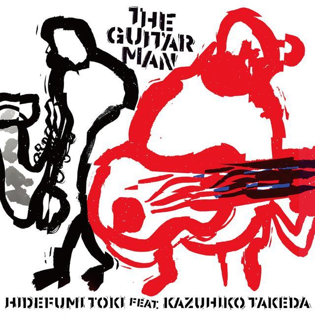 画像: The Guitar Man/土岐英史