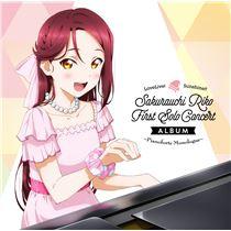 画像: LoveLive! Sunshine!! Sakurauchi Riko First Solo Concert Album ~Pianoforte Monologue~ [High-Resolution] - ハイレゾ音源配信サイト【e-onkyo music】