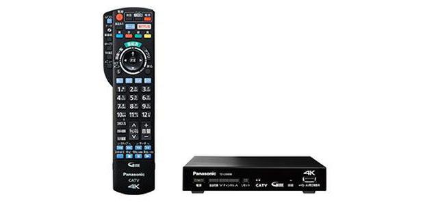 画像: CATVデジタルセットトップボックスTZ-LS500Bを発売 | プレスリリース | Panasonic Newsroom Japan
