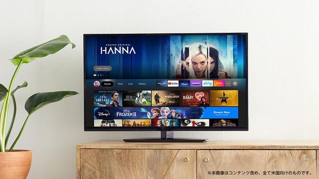 画像2: 「Amazon Fire TV Stick」がモデルチェンジ。2K/60pやHDR、Dolby Atmosのストリーミング再生に対応して価格は¥4,980。本日から予約受付開始