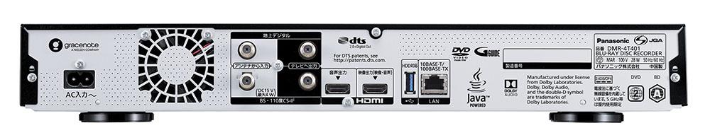 画像: 「DMR-4T401」の背面端子部。セパレート出力対応のHDMI端子を備えるのは「4T」シリーズのみだ
