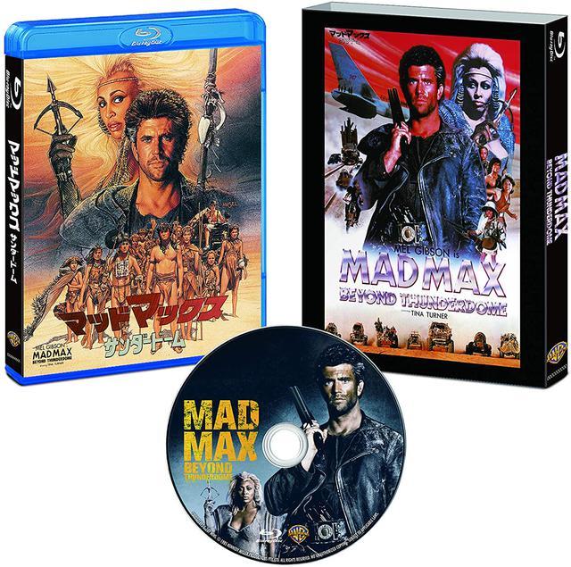 画像: 『マッドマックス/サンダードーム』日本語吹替音声追加収録版/Blu-ray/¥6,345+税/ワーナー ブラザース ジャパン