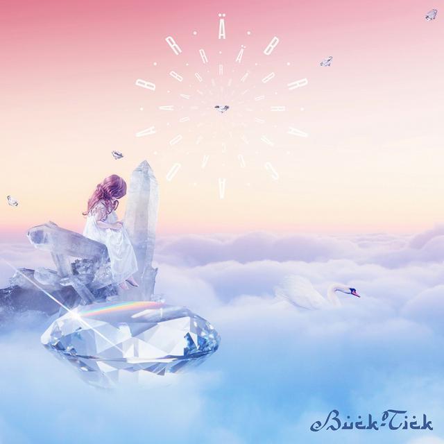 画像: ABRACADABRA/BUCK-TICK
