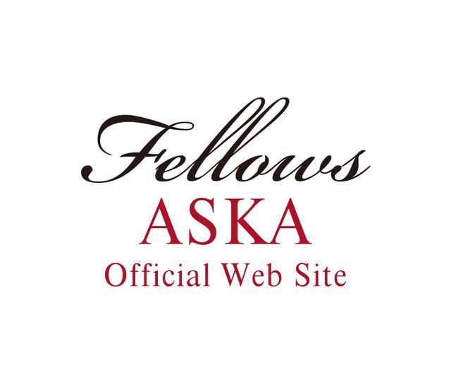 画像: 9/30(水)放送「テレ東音楽祭 2020秋」出演決定!!|NEWS|ASKA Official Web Site 「Fellows」