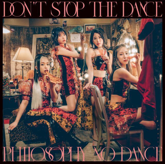 画像: ドント・ストップ・ザ・ダンス(Deluxe Edition) / フィロソフィーのダンス on OTOTOY Music Store