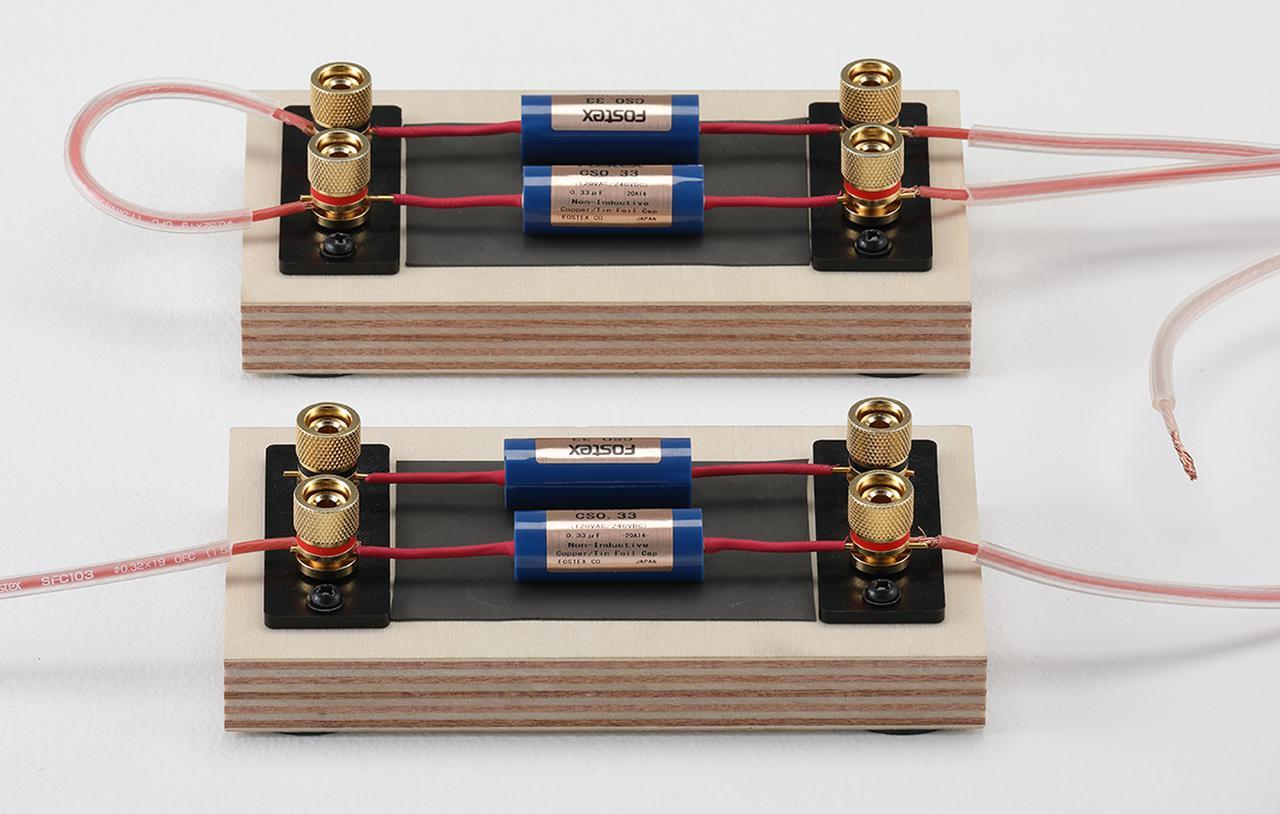 画像: 試聴用に作られたネットワーク。同社の0.33µFフィルムコンデンサーCS 0.33×2。単独使用と直列2個使用で2種のカットオフ周波数が設定できる仕様。