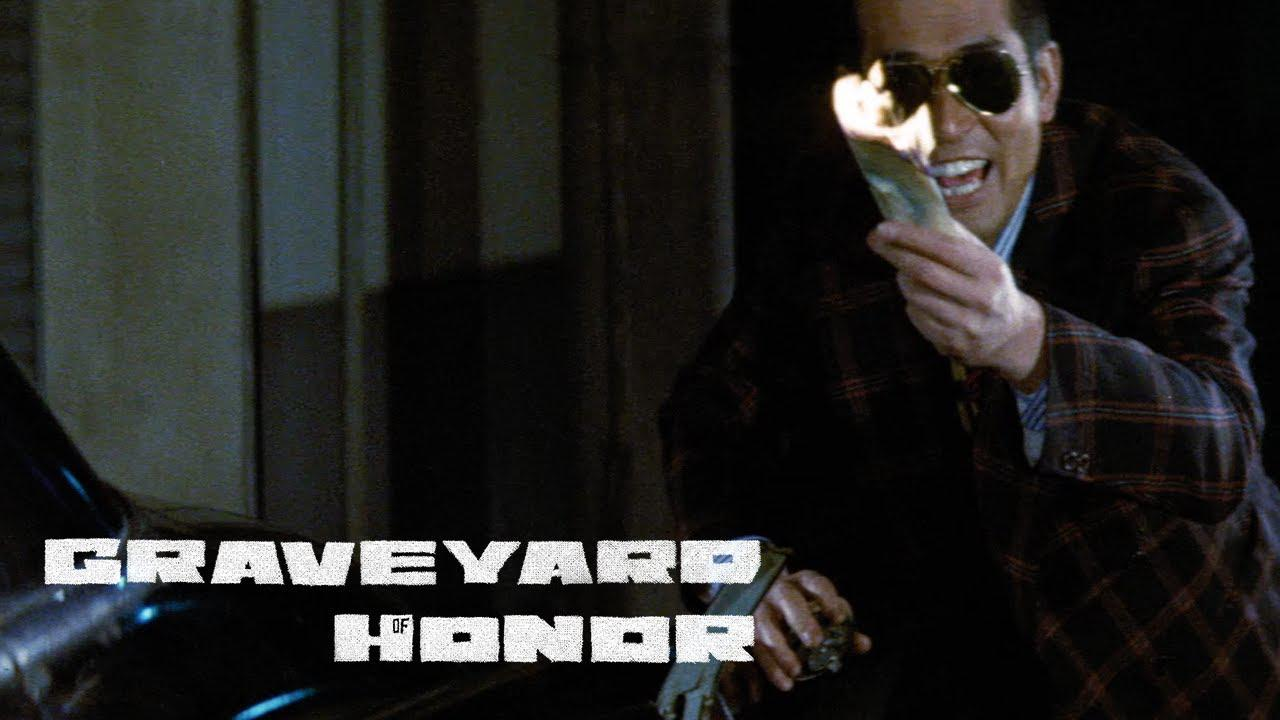 画像: Graveyard of Honor (Kinji Fukasaku ) - Arrow Video Channel HD www.youtube.com