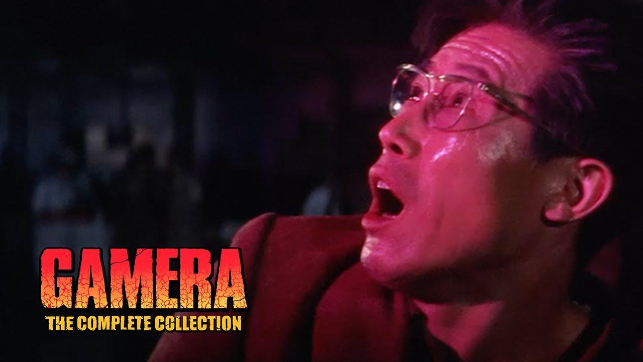 画像: Gamera: The Complete Collection Teaser 2 www.youtube.com