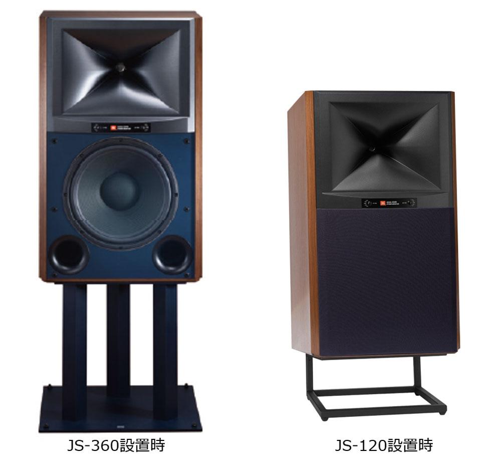 画像2: JBL伝統のスタジオモニターシリーズの最新作「JBL 4349」、10月初旬に登場。価格は80万円(ペア、税別)